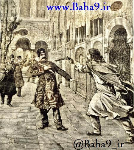 حسینعلی بهاء و ترور ناصرالدین شاه