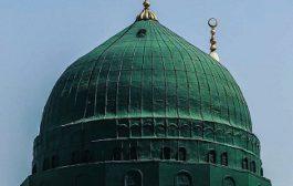 بشارت حضرت عیسی به ظهور حضرت محمد (ص)
