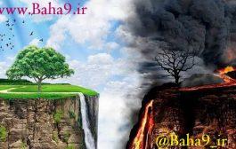 انکار قیامت در فرقه بابیت و بهائیت