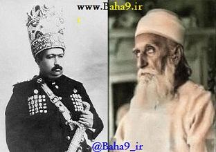 عبدالبهاء و محمدعلی شاه قاجار