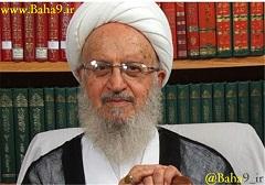 آیة الله مکارم شیرازی