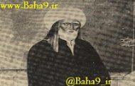 یکصد و نود و پنجمین سالروز وفات شیخ احمد أحسائی