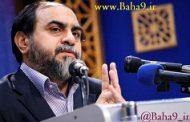 افشاگری رحیم پور ازغدی علیه بهائیت
