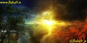 من یظهره الله و انکار قیامت