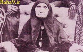 شهادت عزّیه نوری علیه حسینعلی بهاء