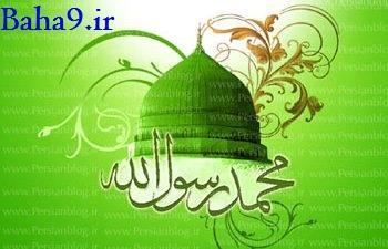 آیات بی شمار قرآن در خاتمیت پیامبر أکرم (ص)
