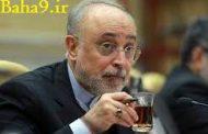 دفاع علی اکبر صالحی از قرّة العین (زرّین تاج)