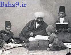 علی محمد باب به مکتب می رود!